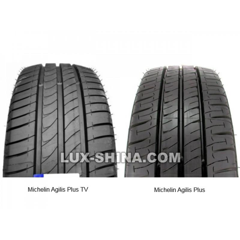 Michelin Agilis Plus 195 R14C 106/104R в Севастополе (Крым)